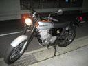 倉●さん XL230